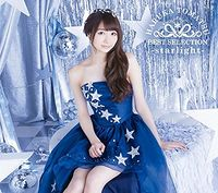 戸松遥 BEST SELECTION -starlight-.jpg