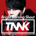 Bright Burning Shout1.jpg