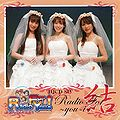 DJCD SP アイドルマスター Radio For You! Radio For 結~you-i~.jpg
