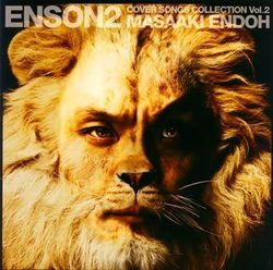 ENSON2 ~ COVER SONGS COLLECTION Vol.2.jpg