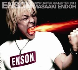 ENSON ~ COVER SONGS COLLECTION Vol.1.jpg