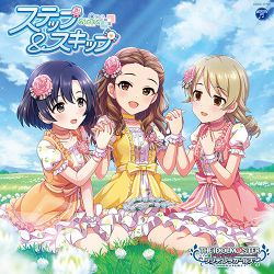 THE IDOLM@STER CINDERELLA GIRLS STARLIGHT MASTER for the NEXT 02 ステップ&スキップ.jpg