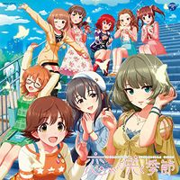 THE IDOLM@STER CINDERELLA MATER 恋が咲く季節.jpg