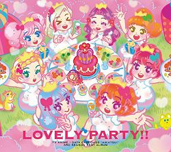 Lovely Party!!.jpg
