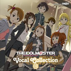 THE IDOLM@STER Vocal Collection 01.jpg